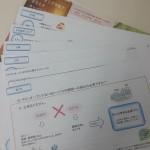 福岡・札幌開業講習