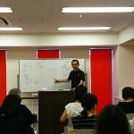 新宿校フォローアップ講習