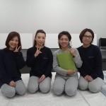 名古屋JKL復習講座  名古屋 スクール