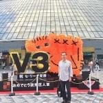 クライマックスシリーズ 東京ドーム 巨人阪神戦
