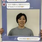 14年ぶりのご来校!!