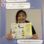 新宿校JKL復習講座