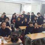 名古屋フォローアップ講習